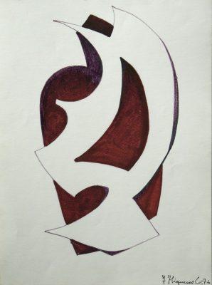 1976.3. Forma abstracta. 34x24,5 cms. Flomaster en marrón y negro, sobre papel. Modelo para el grabado realizado por el grabador Pavel Albert.