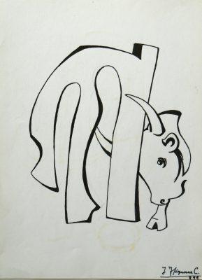 1999. Toro. 32 x23 cm. Rotulador negro. 1999